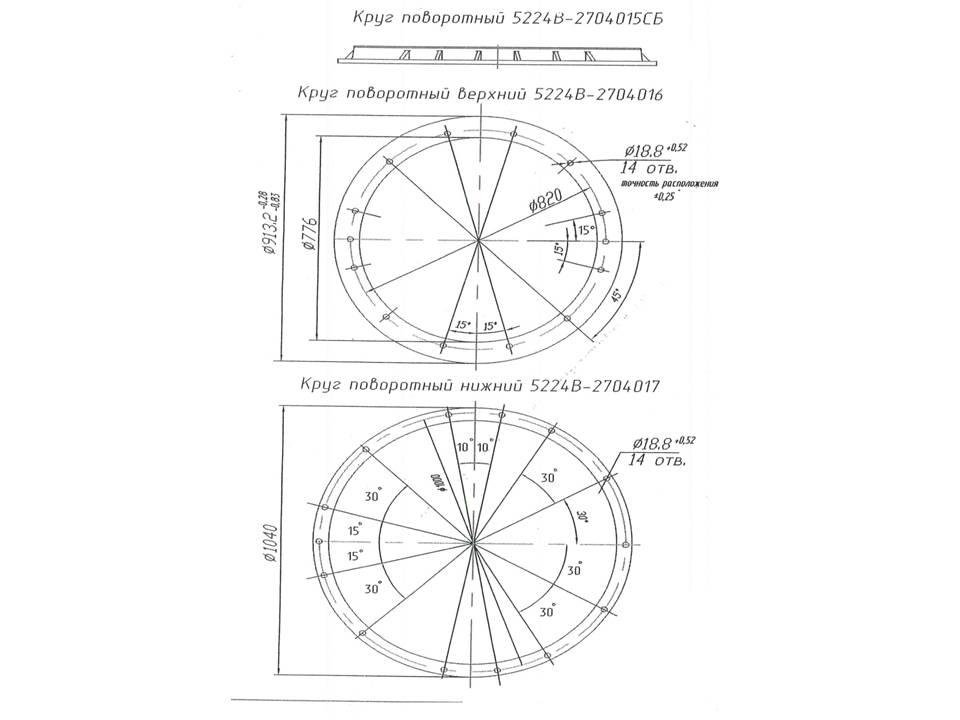 Как сделать поворотный круг на прицеп 67