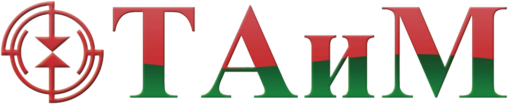 Открытое акционерное общество «ТАиМ» - крупнейший в СНГ производитель (пневмо)тормозных аппаратов и механизмов для грузовых автомобилей, автобусов, сельскохозяйственной и прицепной техники